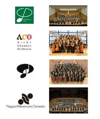 愛知の4オーケストラ写真&ロゴ